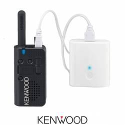 PKT-23E walkie Kenwood PMR446 de uso libre con bateria auxiliar